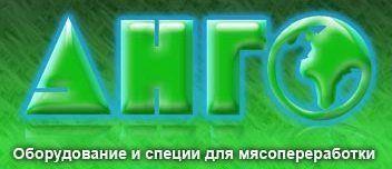 Анго-оборудование для мясопереработки - http://td-ango.ru