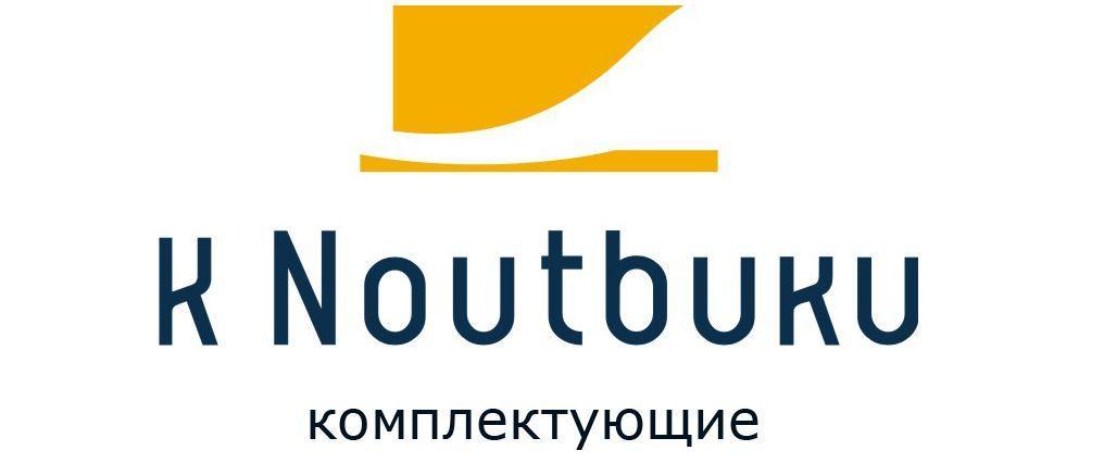 KNoutbuku - интернет магазин - http://www.knoutbuku.ru