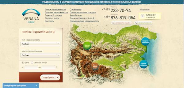 Элитная недвижимость Болгарии. - http://www.verana.ru
