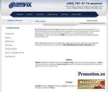 Mister Fix - Каталог крепежной техники: саморезы, - http://www.mrfix.ru/