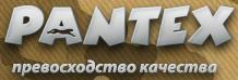 Продажа тканей и спецодежды оптом - http://www.pantex.com.ua/