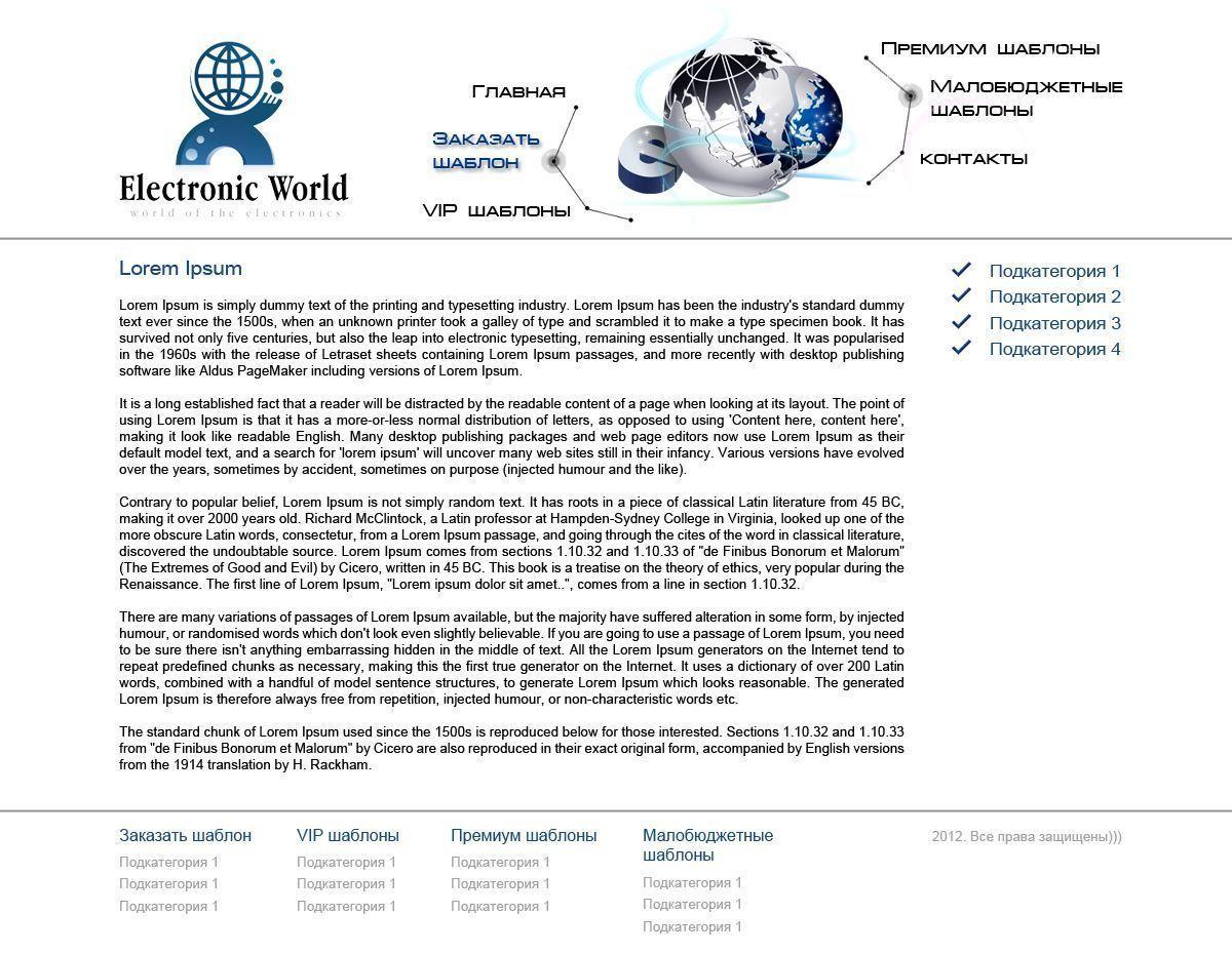 Менеджмент - обучение - http://menajment.ru/