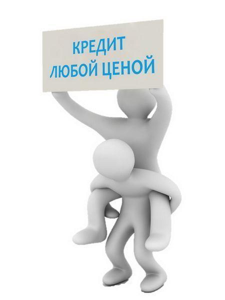 Кредитный брокер онлайн