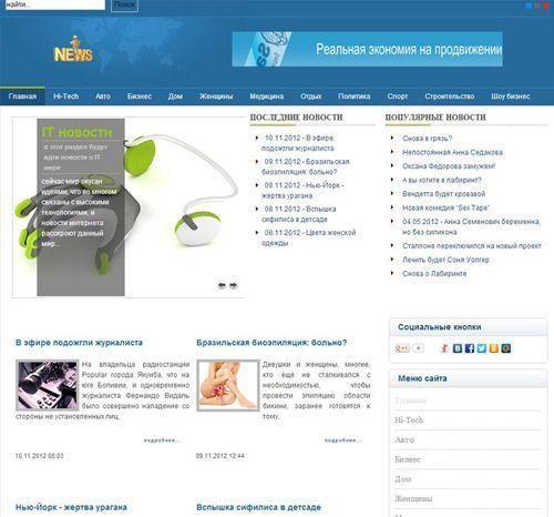 информационный портал - http://snoom.ru/