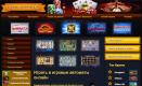 Игровые автоматы инфо - портал гид в мире азарта - http://igrovye-avtomaty.info/