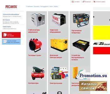 Светильник, стабилизатор, цены - Resanta.ru - http://www.resanta.ru/