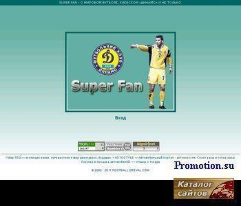 Super Fan - http://www.football.dreval.com/