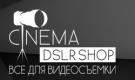 Cinemadslrshop.ru - оборудование для видеосъемки - http://cinemadslrshop.ru/