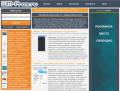 Программы для раскрутки и продвижения сайтов. - http://wm-prom.ru/