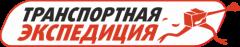 Компания Транспортная Экспедиция | - http://ekspeditsiya.com/