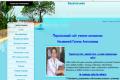 Сайт учителя математики