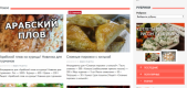 Кулинарные рецепты блюд, новости - http://kulinarvip.ru/