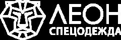 Производство спецодежды - компания Леон - https://specleon.ru/