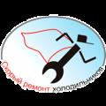 Ремонт холодильников в Алматы - http://remont-holodilnikov.kz