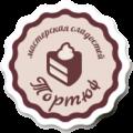 Тортюф - изысканные десерты на заказ - http://tortuf.ru/