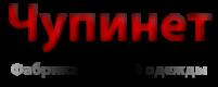 Российский производитель детской одежды