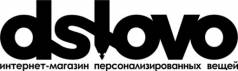 Интернет-магазин dslovo.ru - https://dslovo.ru