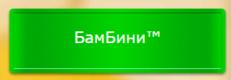 Мебельный интернет-магазин Glawmebel.ru - http://glawmebel.ru/