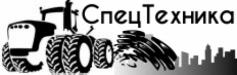 Сайт о специальной технике - http://allspetstekhnika.ru/