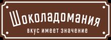 Шоколадомания. Магазин шоколада - https://chocolats.ru/
