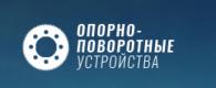 Опорно-поворотные устройства. - http://opu-oporno-povorotnoe-ustroystvo.ru/