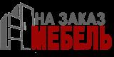 Мебель на заказ в Ессентуках - http://dim-kmv. ru