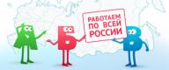 Курсовые и дипломные работы на заказ. - http://www.zachetvsem.ru/