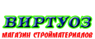 Виртуоз – стройматериалы в Тирасполе - https://shop-virtuoz.ru/