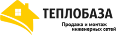 Установка отопления и труб в Тюмени - https://teplobaza72.ru/
