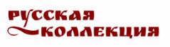 Интернет-магазин Русская коллекция - https://russiancollection.ru/