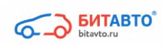 Магазин б/у автозапчастей БитАвто - http://bitavto.ru/