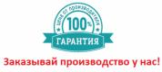 Оптом производитель, быстровозводимые дома, ангары - http://optom-proizvoditel.ru