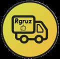 RgRuz. Продажа и доставка стройматериалов - http://rgruz64.ru/