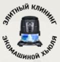 Клининговые услуги в Москве - https://eco-hyla.ru/
