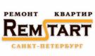 Ремстарт - ремонт квартир в Санкт-Петербурге - http://remstart.ru/