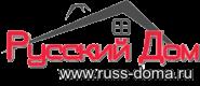 ООО «Русский дом» строительство деревянных домов - http://russ-doma.ru/