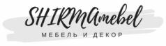 Интернет-магазин Shirma-mebel.ru - http://www.shirma-mebel.ru/