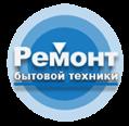 Сервисный центр Абсолют63 - http://absolute63.ru