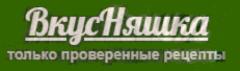 ВкусНяшка - только проверенные рецепты - http://fkusniashka.ru/ljubovnaja-kuhnja-zhdjom-v-gosti-izbrannik/