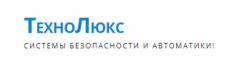 СИСТЕМЫ БЕЗОПАСНОСТИ И АВТОМАТИКИ! - http://www.thlux.ru