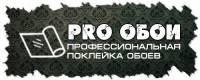 PRO Обои. Поклейка обоев в Кемерово - http://pro-oboi.net/