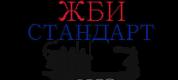 ЖБИ Стандарт - бетонные заборы в Киеве - http://zaborstandart.com.ua