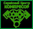 Ремонт и продажа БУ компрессоров: Bitzer, Frascold - https://promtechgroup.net