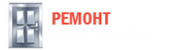 Компания по ремонту дверей - https://www.rem-dv.ru