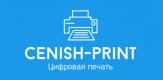 Cenish print Цифровая типография - http://cenish.ru