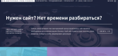 Web-мастерская Твои правила - http://your-rules.ru