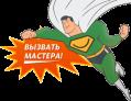 ремонт крупной бытовой техники - https://vse-rabotaet.com/