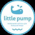 LittlePump - минисистема автономного водоснабжения - https://littlepump.ru/