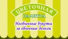 """Интернет-магазин цветов """"Цветочная палитра"""". - https://dostavka-cvetov-ekb.ru/"""