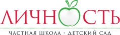"Частная школа, детский сад ""Личность"". - https://www.school-lichnost.ru/"
